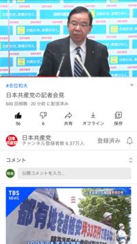 千葉県知事選挙は、 共産党が勝ちますよね? 自民はやりすぎ一度くらい負けないと。