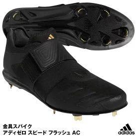 adidasの野球スパイクについてです。 このスパイクはベルトがすぐに取れたりしませんか? 使ってる人感想聞きたいです。