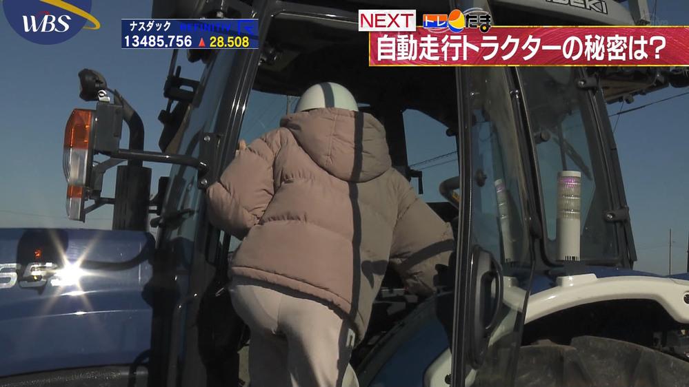 テレビ東京の森香澄アナウンサーがロケ取材中、パンテ○が透けていたとの指摘がありましたがどうですか? 色までわからないかな?