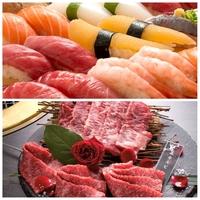 寿司と焼肉。どちらの方が好きですか?