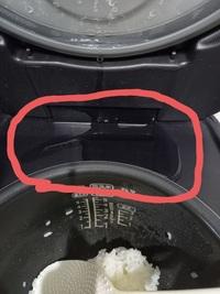 アイリスオーヤマの銘柄炊きの炊飯器を使っているのですが、最近ご飯が炊き上がり、ふたをあけると、写真の様に水分が落ちてきます。 使いはじめはこのような事はなかったのですが、最近このようになります。  これはどこか壊れているのでしょうか?それとも仕方ないのでしょうか?