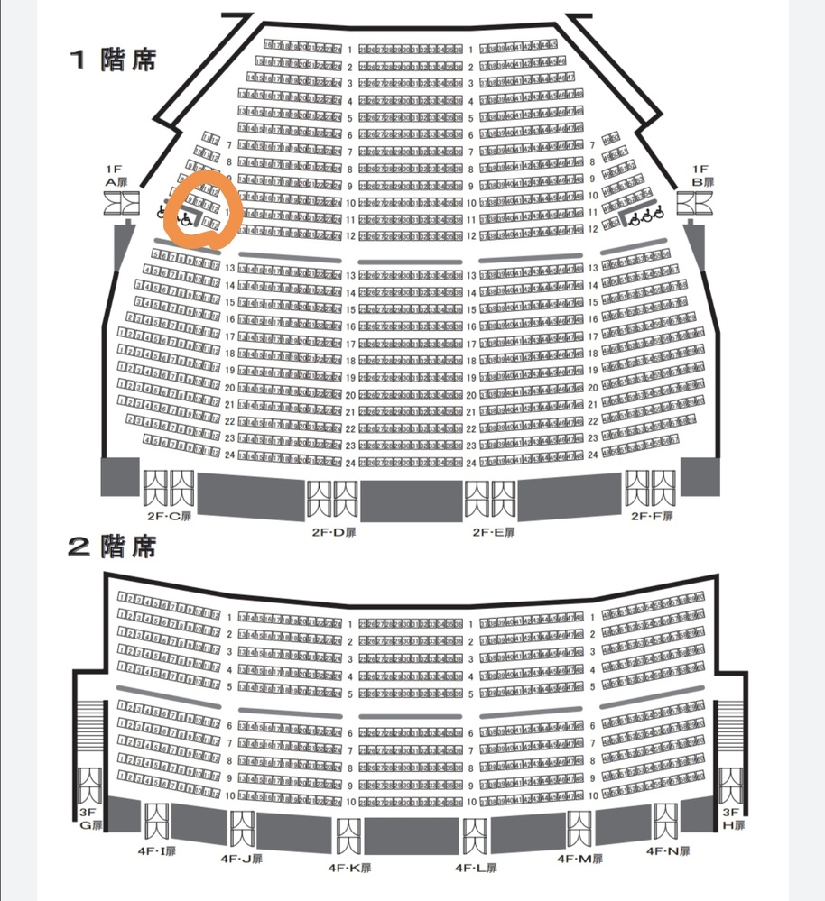この席どう思いますか? コンサートのチケットが当たりました 開催するかどうかわかりませんが… バイオリンのクラシックコンサート なのですがこの席は 見やすいでしょうか? 見にくいでしょうか? あ...