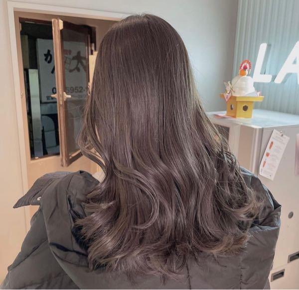 この髪色に染めるのってブリーチ必要ですか、?