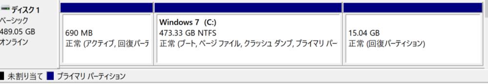 mbr2gptコマンドでのエラー windows10でデータを保持したままMBRからGPTに変換したいと思い、Windows PowerShellを管理者権限で実行して、 mbr2gpt /...