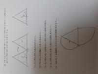 算数の入試問題です(最難関)。 (3)以降をお願いします。 円周率を3.14とし、算数で解いて下さい。 解法を示して頂けると嬉しいです。