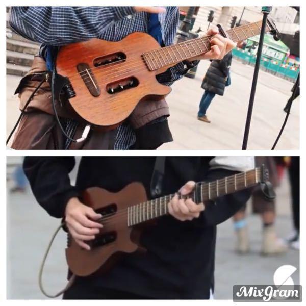 このギター、どこのものか分かる方いますか ご回答お待ちしております