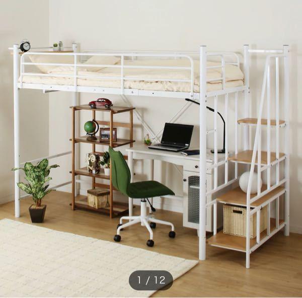 やや正方形の7.5畳の部屋にこのロフトベッド置くのはいいと思いますか??
