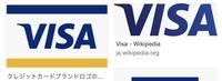 VISAのロゴが2種類あると思うのですが、違いはなんですか? 最近バンドルカードを使用し始め、今日初めてバンドルカードを使ってネットショッピングをしました。 その時は使えたのですが、 月額のサブスクに登録しようとした時には使用出来るクレカの欄に画像左側の青と黄色の線が入っているロゴが表示されておりバンドルカードは使用できませんでした。 (バンドルカード自体には青と黄色の線のない、画像右...