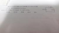 電験3種勉強中です。以下解き方がわかりません、解る方ご教示お願いします。途中の式もお願いします。m(_ _)m