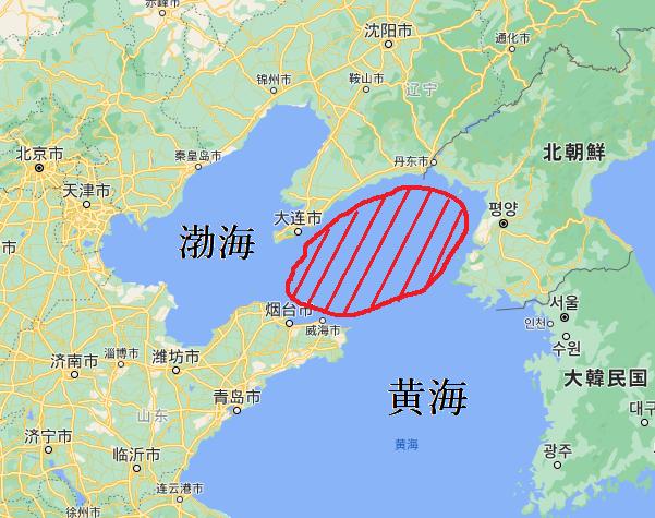 渤海と黄海に挟まれた、図の赤い線で囲まれた海域ですが、名前が付いているのですか? もし将来、この海域で石油やガス田が発見されれば、名前が有った方が良いですよね? そこで私が名前の候補を考えま...