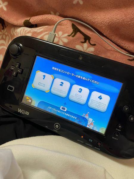 WiiUのマリオなんですけど、バディプレイはいつでも参加できますと書いてありますが、どうやって参加するんですか?