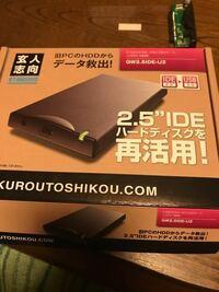 パソコンのハードディスクをssd換装するためにSSD/HDDケース 2.5型対応 USB2.0接続 2.5型IDEとキングストン SSD Q500 240GB 2.5インチ SATA3 TLC NAND採用 SQ500S37/240Gを購入致しました。先程届いたので、HDD→SSD にコピーする為にケースにSSDを接続しようとしたら全く接続端子が合わない感じです。この場合、何という規格のケー...
