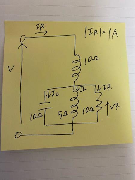この回路のIL、IC、IR、I の値は何になりますか? また、VRを基準ベクトルとしてVを極形式に表すとどうなりますか? いっぱいすみません出来る方是非お願いします!!