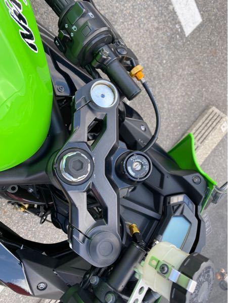 バイクのハンドルのキャップ?がなくなっていました。 こちらの部品は何という名前でしょうか?