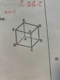 高校2年数学Bの空間ベクトルについてです。 右の図は、一辺の長さが4の立方体である。次の内積を求めよ。 という問題で、 ↑AB・↑AC を求めたい時、なす角が45°になるのは分かるのですが、|↑AC|が4√2になる理由が分かりません。  心の優しい方、ぜひ回答お願いします