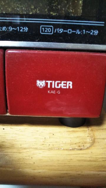 このオーブントースターなん年前のか分かりますか??