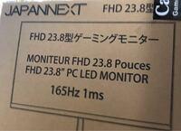 このモニターとps5って繋げれますか? (間違ってると困るので確認用に質問しました)