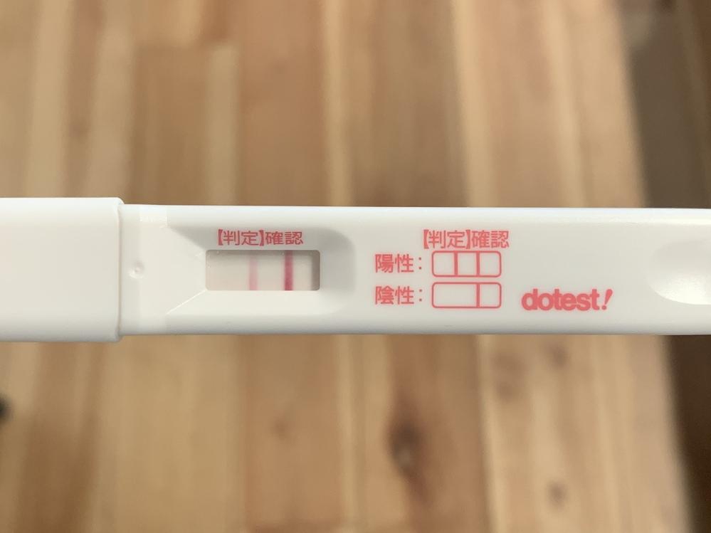 2/22に5日目胚盤胞を新鮮胚移植し、本日BT6になります。 朝イチでフライングし、判定線が出ました。 BT6でこの濃さでしたらひとまず安心できる程でしょうか。 hcg注射はしてません。