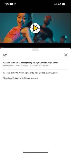 Tinasheのlink upの動画で踊っているこの(ダンサー?)女の子の名前わかる方居ますか? https://youtu.be/0YMO1q1nqw8