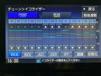 このイコライザー設定で重低音をゴリゴリに効かせたいんですけど設定教えてください!