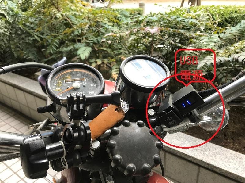 YAMAHA XS650Eの発電量の調整 先日、ヘッドライトの球が切れました。 その時、電圧計を取り付けていました。普段が15V程度だったのですが17V位まで上昇しました。これが原因? 最新のレ...