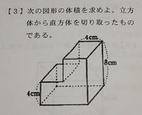 小学6年生です式と解き方教えて下さい。