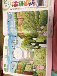 クロスワードパクロス 2021年 3月号 Q70 隠れた野菜名を探せ   ですが、 4文字 キャベツ  6文字 トウモロコシ は見つけられたのですが,  3文字の野菜が見つけられません。  見つけられた方、どのへんにあるか ...