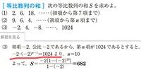 赤線の部分からn=10はどうやって求めますか? 回答よろしくお願いします