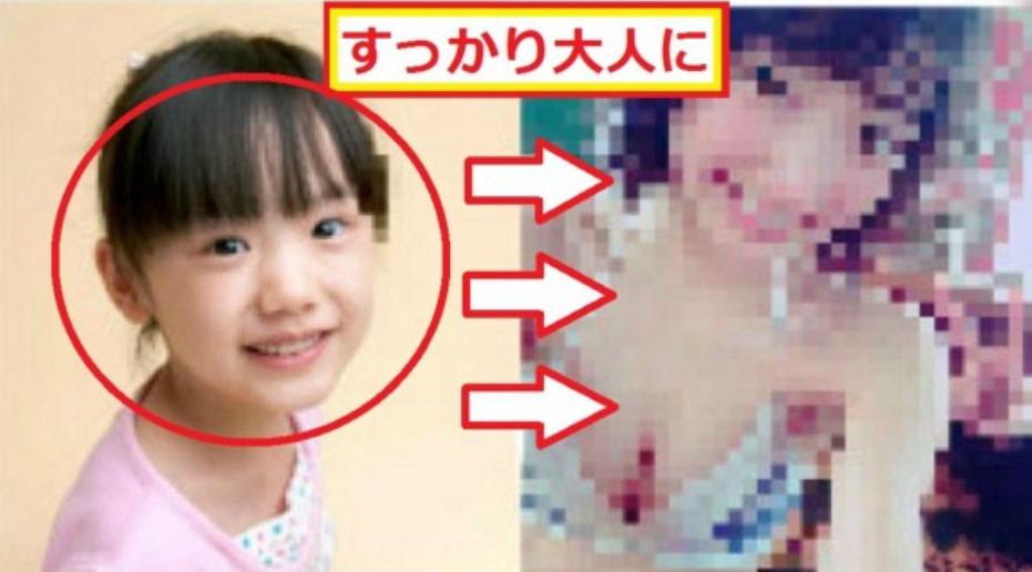 この芦田愛菜の水着写真は合成ですか?