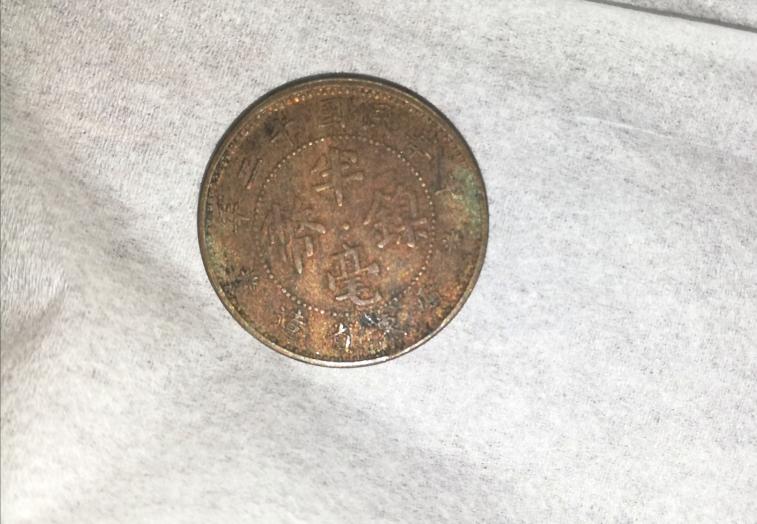 この硬貨についていろいろ教えてほしいです。