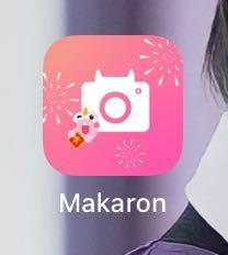 Macaronというアプリでスローガンなどの加工をしてたのつですが、有料会員になってもウォーターマークが消えません。消し方を教えてください。