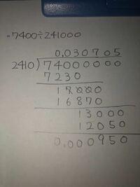 算数の小数計算です。あってますか?