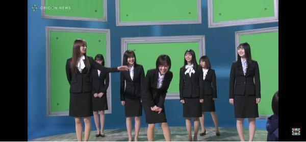 乃木坂です。この1番右の人って誰ですか?