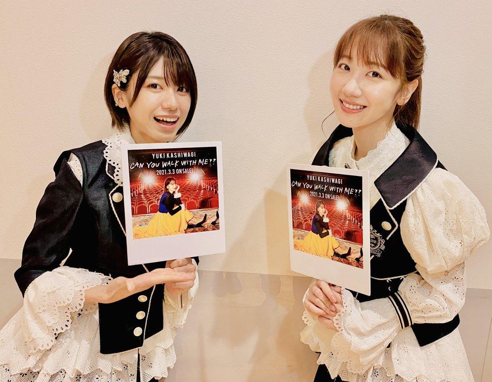 その7 写真をみて、AKB48のメンバーをいいなさい。