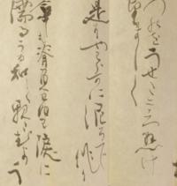 漢字に強いかた 漢字と文字をよんでください ちんぷんかんぷんです。 読めないので だぶっていたら ごめんなさい
