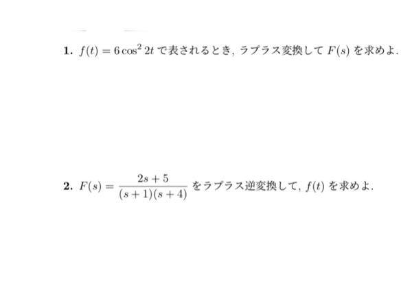 こちらの途中式 解答をお願いします。