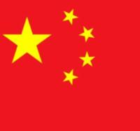 【中国の証明書】 出生公証書が必要と言われました。  公証書 と同じですか?  中には何が書いてありますか?   私(日本人)と妻の子(中国人)の養子縁組に使います。