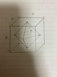この場合中のひし形の面積はいくつになりますか? 回答宜しくお願い致します。