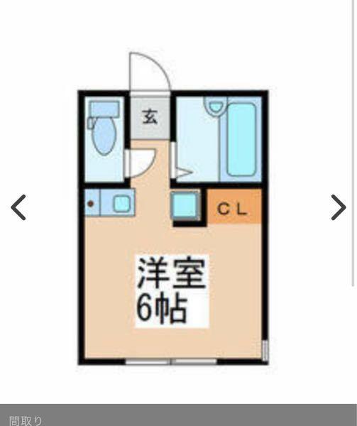 見取り図から大体の大きさってわかるでしょうか?一人暮らしの家の大きさを測り忘れたのですが、遠くて行けなくて部屋や窓の大きさがわかりません。 大体でいいのでわかる方がいれば教えて欲しいです。 トイ...