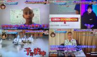 インドのアナンドくんという少年が、コロナの蔓延を事前に予言していたそうです。(YouTubeで2019年8月22日に公開) 同動画では2020年12月20日頃に変異種が出現することも的中させています。 アナンドくんによれ...