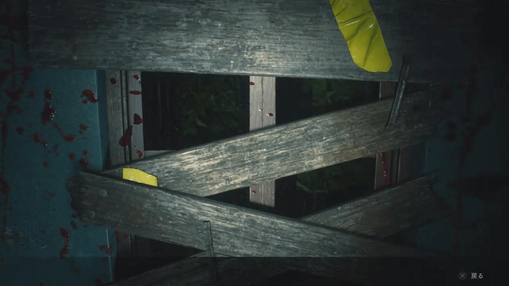木の板バリケードを、窓に張りつけるにはどうやりますか? バイオハザードRE2というゲームで、警察署の窓を木の板のバリケードで塞いでゾンビが入ってこれないようにしてましたが、警察署の壁は木製ではな...
