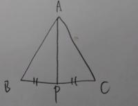 角の二等分線の逆 BP:PC=1:1なら APは角の二等分線ですか?