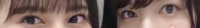 坂道パーツクイズ其の282⊿ 画像の現役、または元坂道メンバーは  左右それぞれ、誰と誰でしょう?