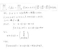 面積分、体積分あたりに関する質問です。 どっかに載ってた問題の解説ではなく、自分の理解が正しいのか確かめたくて質問させていただきます。 なので、次の問題がもはや破綻してるかもしれないですが、その場合はそれも含めて教えていただきたいです!   問題 互いに直交する4つの軸x, y, z, w軸からなる4次元空間を考える。その中の領域V上の点の位置ベクトルをr(x, y, z)で表すとする。また...