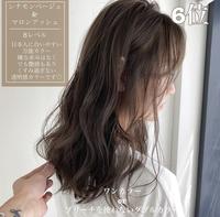 ヤオコーの惣菜部門でアルバイトが決まりました。この髪色はやめた方がいいでしょうか。