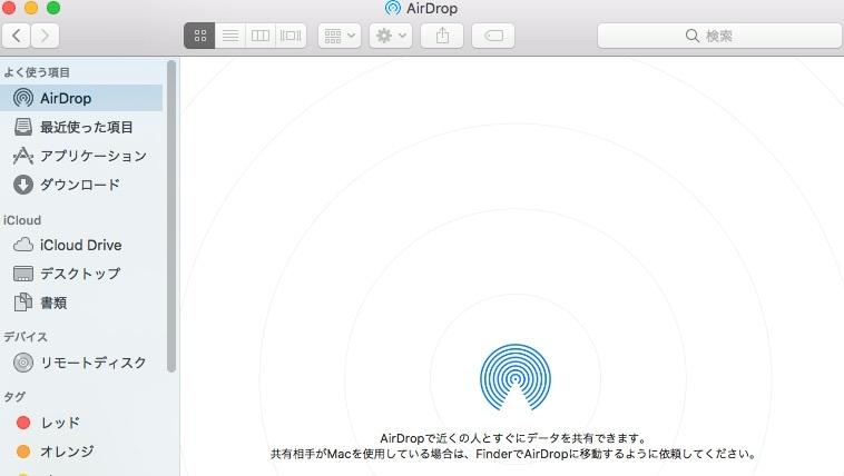 質問失礼致します。MacからiPhoneにairdropで画像を送りたいのですが(逆も試しました)何度やってもできません。 両方iCloudにサインイン、Wi-Fi・BluetoothはONにな...