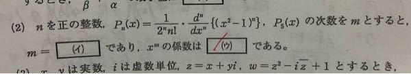 高校数学入試問題 この(2)の解説どなたかお願いしますm(_ _)m 答えは(イ)=5 (ウ)=63/8 です