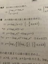 (5)番の解き方がよく分かりません。 ゴリ押し以外に方法はありますか?