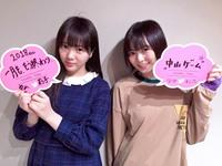 鬼滅の刃のねずこちゃん実写化するなら志田彩良ちゃんと中山莉子ちゃんどっちがいいでしょうか 自分は後者(左)