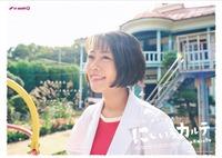 【高畑充希 VS 杉咲花】  高畑充希さん(29歳)と杉咲花さん(23歳)のどちらが好きですか? 私はどちらとも非常に美味しそうで、可愛くて、選べません。  高畑充希さんと杉咲花さんのどちらかを選んで、好きな理由も教えてください。  宜しくお願いします。